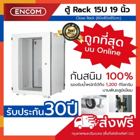 Close Rack 15U CR-6815